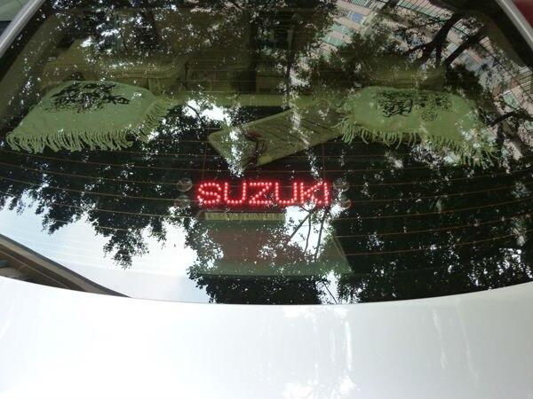 SUZUKI red 1