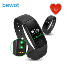 2016 NEW Smart Band Wristwatch Outdoor Bluetooth Bracelet Fitness Tracker Heart Rate Monitor Android Vs Mi Band M2 Fit bit