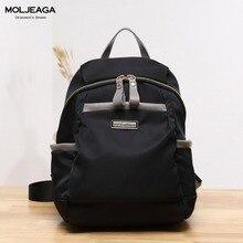Moljeaga марка нейлон женщины рюкзак колледжа средней школы сумка для подростка девушки верхняя одежда книга мешок mochila путешествия ежедневно bagpack