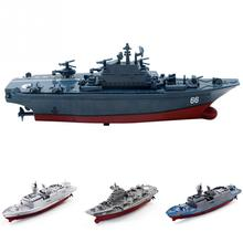 Rc Boat Toys Mini Sport Children Water Toys Accessories Rc Boat Yacht Model Radio Control Toys For Boys Boat Rc Cheap Underwater kids pedal boat water hand boat amusement boat