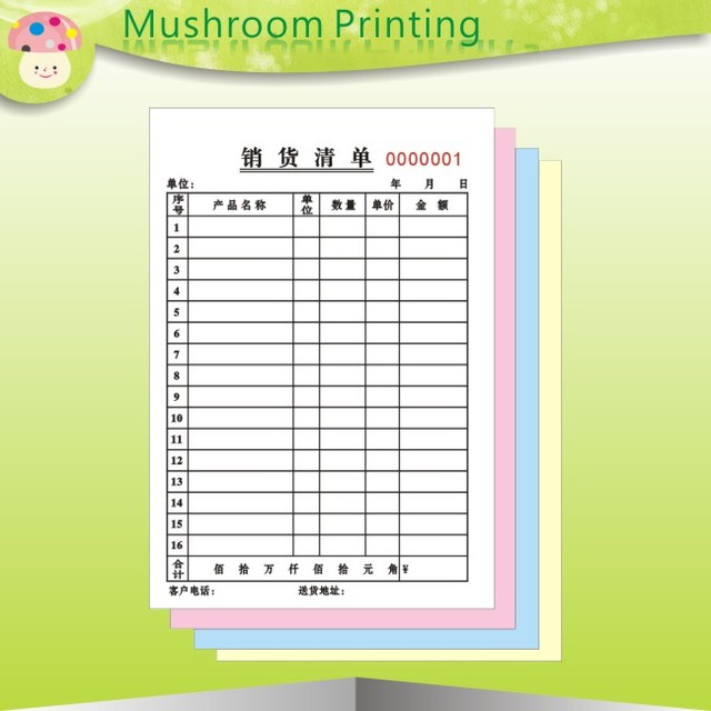 custom carbonless printed paper receipt book print custom invoice