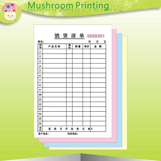 Custom carbonless printed paper receipt book print/ custom invoice - printed invoices