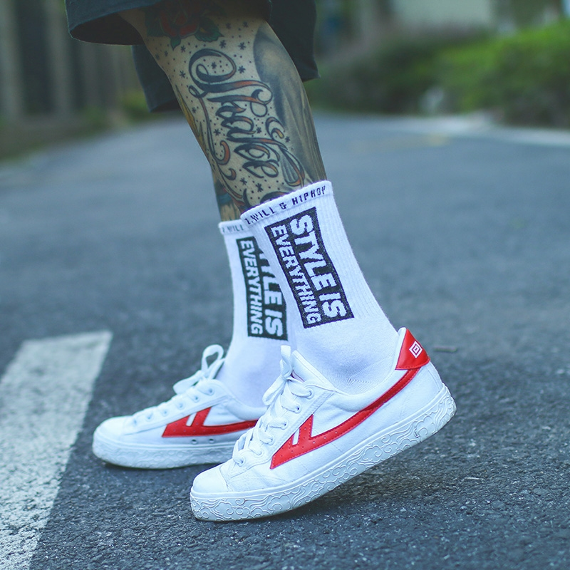 IMINCN 1Pair Sport Casual  Brand New Hiphop Harajuku Cute Patter Style Socks Hipster Skateboard Man Ankle Funny Socks