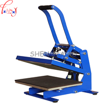 1 pc 110 220V 38 38CM small heat press machine HP230A
