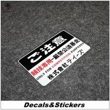 NO. L352 Japonês Apenas para fins de concorrência 3 Cautela Reflexiva 3M Decalques Do Carro de Corrida Modificado Adesivos À Prova D' Água Da Motocicleta