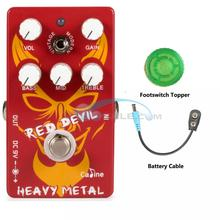 Caline CP-30 Heavy Metal Pedal Effect Guitar Pedal Parts Guitar Accessories True Bypass Guitar Effect Pedal Heavy Metal Pedal