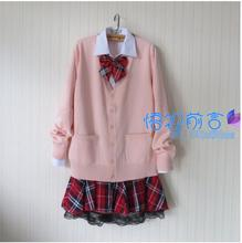 핫 스위트 여성 로리타 일본 학교 유니폼 핑크 스웨터 카디건 latticed jk 유니폼 스커트 아웃웨어 슈트 xxxl