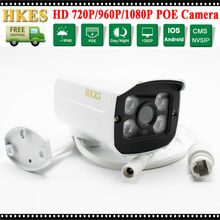 HKES HD 1080P 960P 720P HD IP Network Outdoor PoE Camera 4ARRAY Home Security Video Surveillance POE IP CAM 2MP
