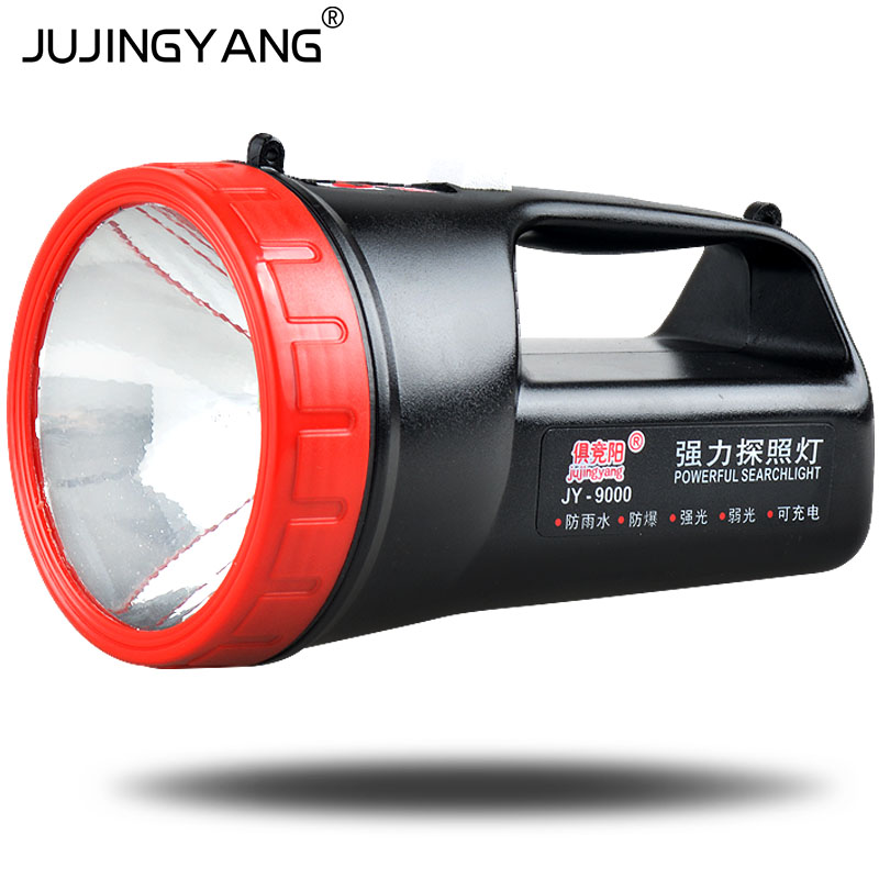 JUJINGYANG authentic 9000  charging portable searchlight lamp outdoor domestic emergency illuminating
