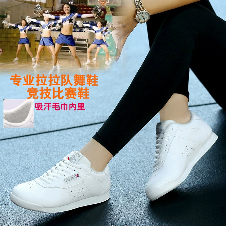 Aerobics-Shoes Size-34-46 Women's Brand Flat-Heel White Competitive Soft-Bottom Breathable