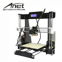 2016 high precision quality Anet A8 3d printer Prusa i3 1/2 Rolls Filament 8GB SDcard express shipping Russian warehouse cheap