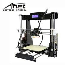 2017 high precision quality Anet A8 3d printer Prusa i3 1 2 Rolls Filament 8GB SDcard