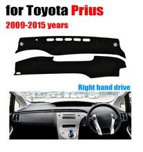 Приборной панели автомобиля Обложка Коврик для Toyota Prius 2009-2015 лет правым dashmat Pad Даш коврик охватывает приборной панели аксессуары