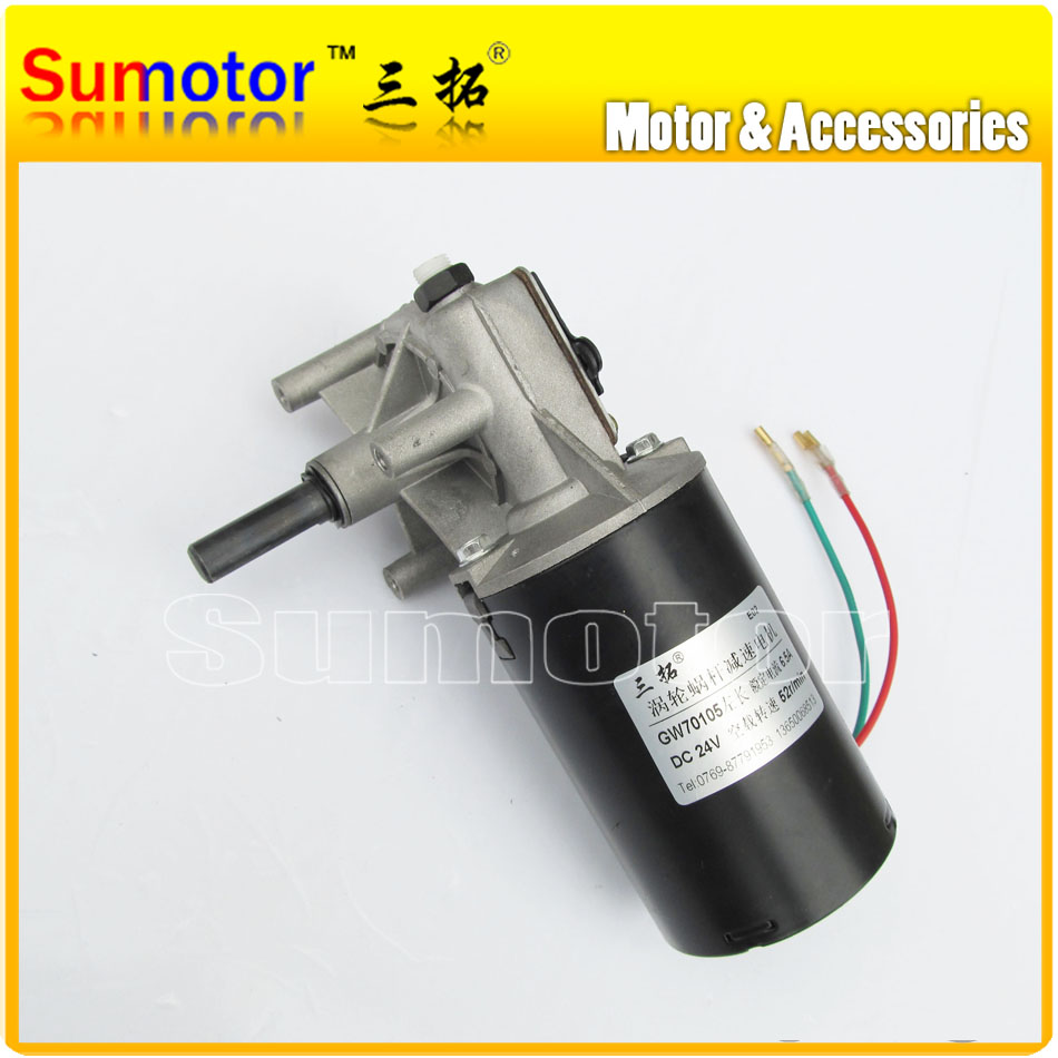 GW70105 52rpm DC 24V 800N*cm Low rpm High Torque Worm Gear Reducer Electric Motor for Windshield wiper Grill BBQ barbecue Gargae dc 12v 10a gw80170 worm gear reducer electric motor large torque high power low speed
