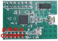 Modul cc2530 ZigBee modul wireless-modul entwicklung lernen Q2530RFX ipex-anschluss