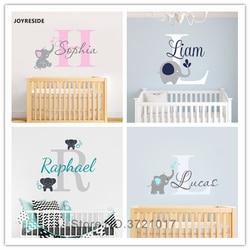 JOYRESIDE Custom Personalized Name Color Baby Elephant  Wall Decal Vinyl Sticker For Kid Boy Girls Room Nursery Decoration XY001