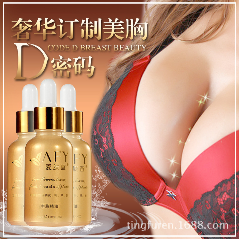 Compare Prices on Breast Massage Oil Cream- Online Shopping/Buy ...