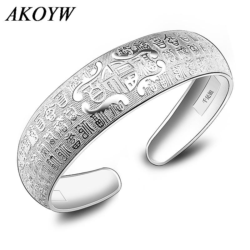 999 silver jewelry manufacturers wholesale fine silver for Fine silver 999 jewelry