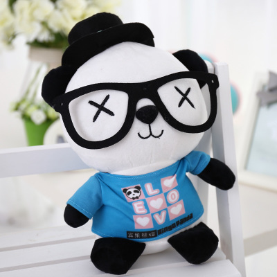 girant panda fall in love  panda  large 70cm plush toy panda doll soft throw pillow, birthday gift x027 ultra luxury 2 3 5 modes german motor watch winder white color wooden black pu leater inside automatic watch winder