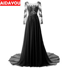 Womens formal Dress 2019 Lace Maternity Elegant Long Sleeve Maxi Banquet Prom mother Dresses  Gown Evening Quinceanera wed010