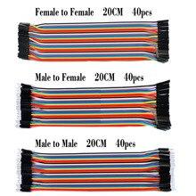 Перемычку dupont дюпон мужчинами между штекер arduino линия ! женский кабель