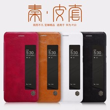 Подлинная Флип Кожаный Чехол Для Huawei P10 Случай NILLKIN Цинь Серии Smart Чехол Для Huawei P10 P10 Плюс Крышка Телефона Huawei Случае