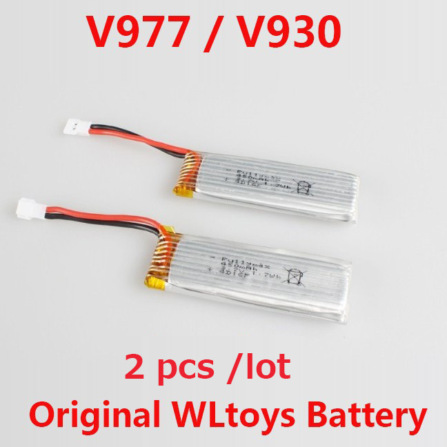 2PCS WLtoys V977 battery / V930 / XK K110 battery WLtoys spare parts 3.7V 450mAh Battery V977-006 5 in 1 usb charger and 5pcs 3 7v 520mah 30c upgraded battery for wltoys v930 v977 xk k110 rc helicopter spare parts accessories