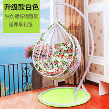 Double hanging chair adult nest basket chair rocking chair Cradle Swing hammock indoor balcony