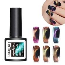 LEMOOC 8ml 3D Chameleon Cat Eye UV Gel Polish Magnetic Soak Off Nail Art Varnish Black Based Need