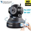 Escam QF002 IP камера, wi-fi, WIFI камера, охранная камера наблюдения, P2P ONVIF детектор движения, ночное видение, беспроводная IP камера