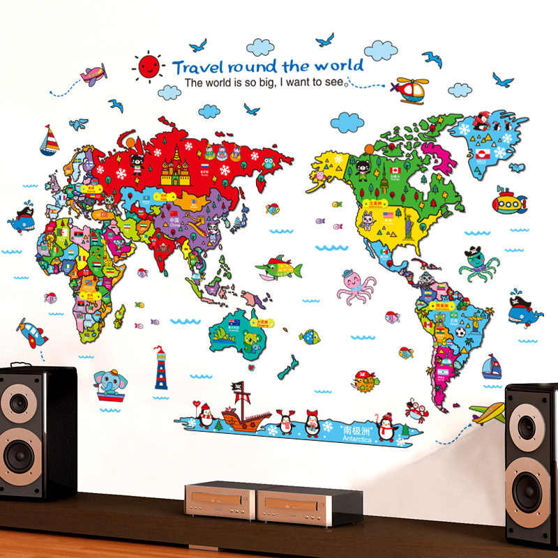 Detail Feedback Questions about colorful cartoon kids world map ...