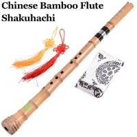 Chinese Bamboo Flute Shakuhachi Traditional Woodwind Musical Instrument Vertical Bambu Flauta Nan Xiao G/ F key 8 hole Beginnger