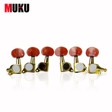 MUKU Guitar Tuning Peg Guitar Machine Heads Single Gold-pleted Locked Machine Head H-01