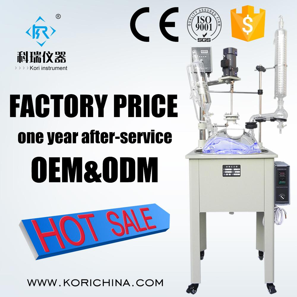 30 Liter Jacketed Single Chemical Reactor with Double Coil Condensor with PTFE/Teflon stirrer baffle for mix/heat/reaction/disti small type heating dual chemical reaction kettle 2l jacketed flask glass reactor with teflon stirrer