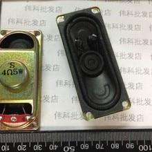 Monitor 3070 Tv-Sound-Speaker New Thick 4-Ohms 5-Watt 30--70mm LCD 4R 17mm 5W