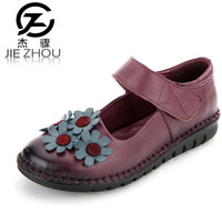 2017 New Spring Female Flat Heels Martin Shoes Bullock Shoes Female Thick Bottom Loafers Large Size