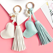 Pu Leather Heart Keychain Metal Key Ring Animal Keychains Long Tassel Car Key Chains Women Bag Charm Pendant Pearl Beads Jewelry personalized custom unique car key chains lanyards key ring key finder feather keychains leather tassel