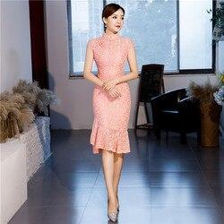 Mode Rosa Neue Spitze Kurzen Cheongsam Moderne Chinoise Femme Elegante Schlank Mermaid Qi Pao Frauen Traditionellen Chinesischen Kleid Qipao