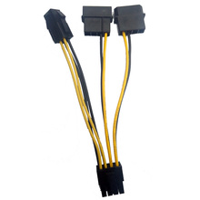 ATX 4 Pin male + Double Molex 4 Pin to 8 Pin Female EPS Power Cable Adapter 4Px3 to 8P Adaptor
