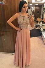 Женское вечернее платье с открытой спиной длинное шифоновое