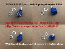 Оригинальный Новый потенциометр 100% B500K R16P2S, двойной переключатель управления B504 для настенных отелей, сертификация UL