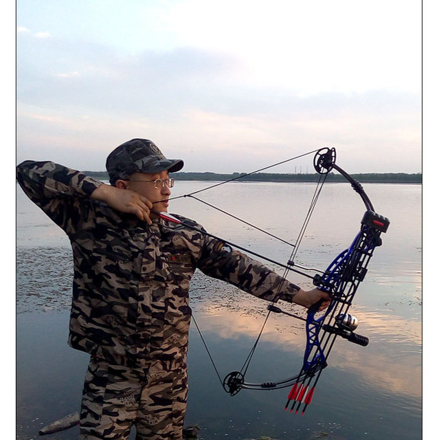 Right Hand And Left Hand Adjustable Archery Hunting And Fishing Compound Bow Sets 1