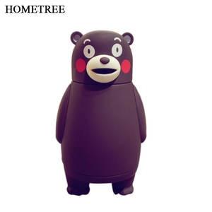 HOMETREE Cups Glass Travel Bear Mug Stainless-Steel Black Portable Cartoon Cute Lovely