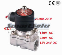 Free Shipping 5PCS 3/4 Normally Closed 20mm Water Stainless Solenoid Valve 2 Way FKM Oil Acid Voltage AC220V