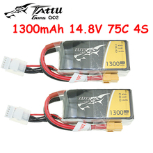 2pcs Tattu RC LiPo Battery Pack 1300mAh 14.8V 75C 4S with XT60 Plug for FPV Racing Drone Battery tcb rc drone lipo battery 4s 14 8v 2200mah 25c for rc airplane car helicopter akku 4s batteria cell free shipping