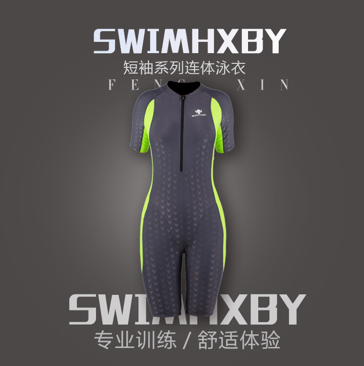 HXBY swimsuit competition swimsuits knee length female swimwear women arena swimming competitive plus size racing suit shark NEW(China)