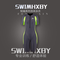HXBYswimsuit competition swimsuits knee length female swimwear women arena swimming competitive plus size racing suit shark NEW