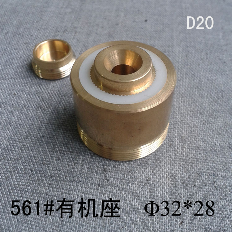 Organic guide wheel seat cutting copper guide wheel accessories 32 * 28