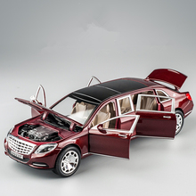 KIDAMI Maybach alloy car model 1:24 simulation alloy car model children boy sound and light pull back toy car