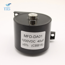 MFD-DA01 Welder Capacitor For Welder Machine 1400V20UF 1400V10UF 350VDC50UF 500V